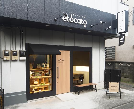 etocato